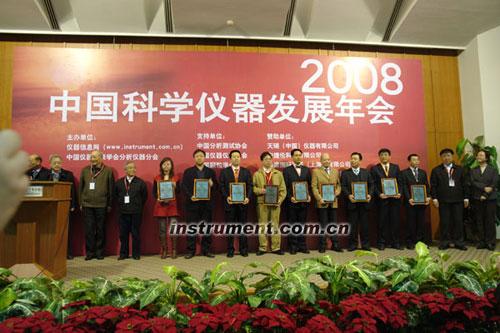 优莱博荣获07年度最受用户关注厂商奖